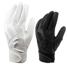 【SSK】エスエスケイ 高校生対応 バッティング手袋 両手用 bg3014wf
