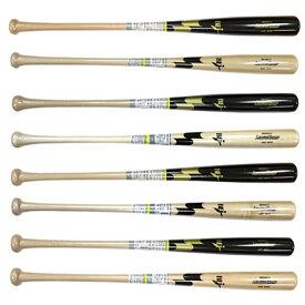 【SSK】エスエスケイ 野球館オリジナル 硬式木製バット SSK エスエスケイ メイプル 軽量