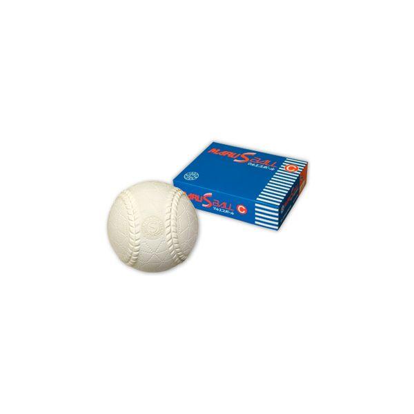 【マルエスボール(MARU S BALL)】軟式C号(1ダース) 2on-313