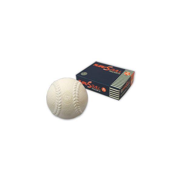 【マルエスボール(MARU S BALL)】軟式 野球ボール A号球  軟式A号(1ダース) 2on-413