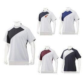 【MIZUNO】ミズノ ベースボールシャツ ミズノプロ 侍ジャパンモデル 12jc7l01 【メール便対応商品】