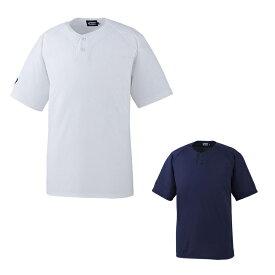 【asics】アシックス ベースボールシャツ 2ボタン bad015 【メール便対応商品】