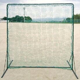 【UNIX】ユニックス 防球 仕切り用ネット フィールドフェンスネット bx77-92【コンビニ受け取り】