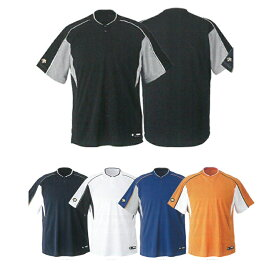【DESCENTE】デサント 2ボタンベースボールシャツ レギュラーシルエット db-104b 【メール便対応商品】