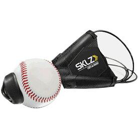 【SKLZ】スキルズ 野球用スイングトレーナー ヒットアウェイ 009591