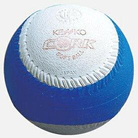 【MIZUNO】ミズノ 回転チェックボール 3号用 2os823