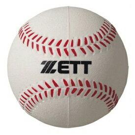 ★ 【ZETT】ゼット トス打撃ボール 1ダース bb50t