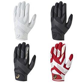 【asics】アシックス ゴールドステージ 守備用手袋 スピードアクセル 片手用 beg181