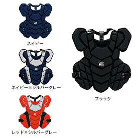 【ZETT】ゼット 軟式用プロテクター プロステイタス J.S.B.B 全日本軟式野球連盟公認商品 blp3295
