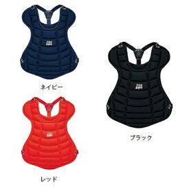 【ZETT】ゼット 軟式用プロテクター J.S.B.B 全日本軟式野球連盟公認商品 blp3330