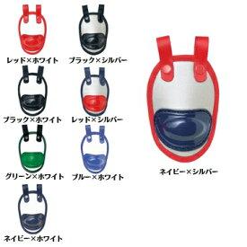 【SSK】エスエスケイ スロートガード カラー ctg50c 【メール便対応商品】