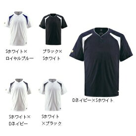 【DESCENTE】デサント ベースボールシャツ レギュラーシルエット コンビネーションTシャツ 2ボタン db205 【メール便対応商品】