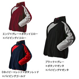【REWARD】レワード パーカー付きフリースジャケット gw-12