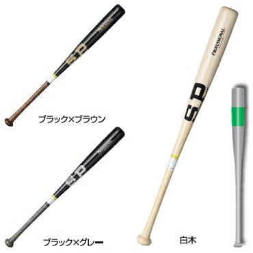 【SURE PLAY】シュアプレイ 硬式用木製バット プロフェッショナル sbt-b95【コンビニ受け取り不可】