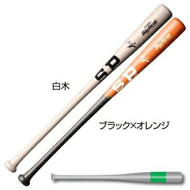【SURE PLAY】シュアプレイ 硬式用木製バット Big Beat セミロングヒッタータイプ sbt-mr95r【コンビニ受け取り不可】