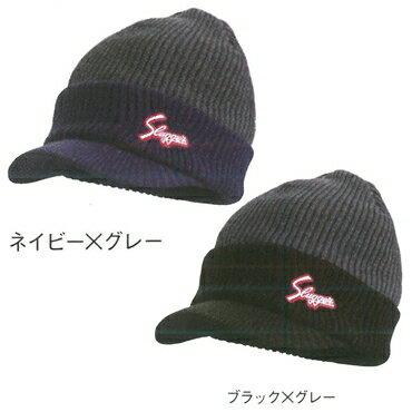 【久保田スラッガー】 ワーチキャップ sw-4