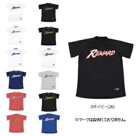 【REWARD】レワード 2ボタンメッシュシャツ ufs-117 【メール便対応商品】