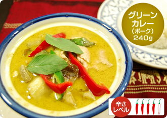 空運公司流行 ☆ ☆ 青咖喱 (豬肉) + 泰國香米與夾具哪個 ♪ 卷是!