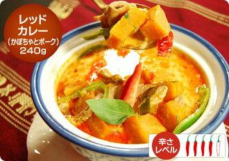 ☆ 流行泰國咖喱紅咖喱 (豬肉和南瓜) 設備是哪個 ♪ 卷的青睞!