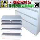 【TAICHI】kc-jewella900