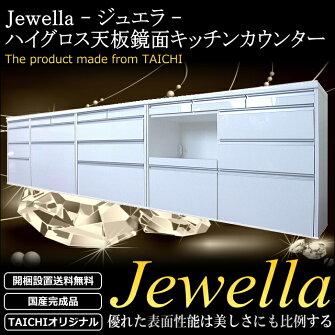 kcdb-jewella900