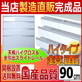 【TAICHI】kc-h900hg