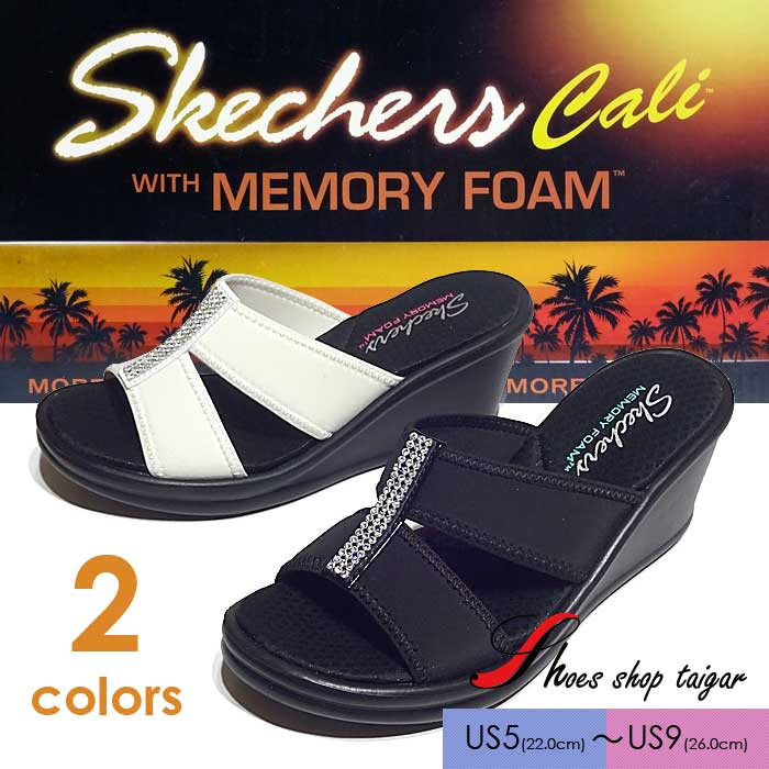 【SKECHERS/スケッチャーズ】RUMBLERS - RISK TAKER MemoryForm搭載 厚底サンダル[38470]【コンビニ受取対応商品】