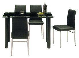 ガラスダイニングテーブルセット 5点セット 4人掛け 4人用 ブラック 黒 ダイニングセット リビング モダン