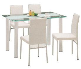 ガラスダイニングテーブルセット 5点セット 4人掛け 4人用 ダイニングセット リビング モダン ホワイト 白