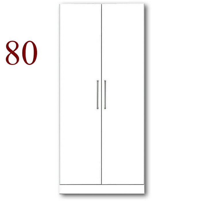 ワードローブ クローゼット 完成品 国産 幅80cm 白 鏡面 光沢 壁面収納 木製ロッカー 洋服タンス モダン クリスタル