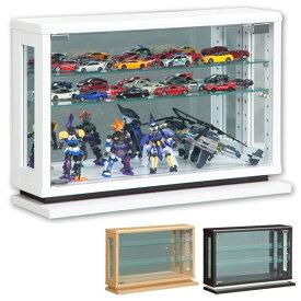 コレクションケース 幅60cm コレクションボード 完成品 ミニ ガラス扉 木製 LEDライト コンパクト リビングボード ナチュラル ホワイト ブラウン