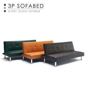 ソファーベッド PVC レザー 3人掛けソファ 合皮 ソファー ソファ シンプル ベッド リクライニング 脚なし ベージュ ブラウン