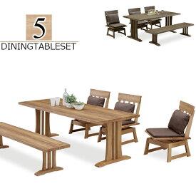 ダイニングセット ベンチ 5点セット ダイニングテーブルセット 6人掛け 6人用 和風モダン ラバーウッド無垢 木製 回転椅子 和 ベンチタイプ ナチュラル ブラウン