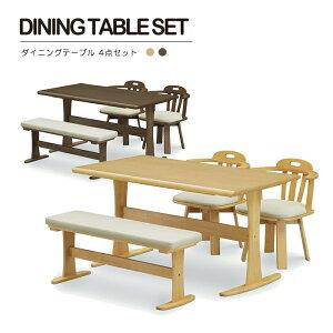 ダイニングテーブル4点セット 135cm 長方形 テーブル 4人掛け ベンチタイプダイニング4点セット シンプル モダン 4人用 店舗 喫茶店 カフェ 省スペース コンパクト 回転椅子 木製 リーズナブル