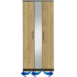 ワードローブクローゼットタンス完成品幅80cm木製ロッカー整理タンスブレザータンス洋服収納ロッカータンスミラー付き鏡モダン家具日本製国産