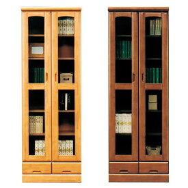 本棚 書棚 完成品 幅60cm リビングボード ガラス扉付き 引き出し収納付き 日本製 ブックシェルフ 木製 モダン ハイタイプ スリム