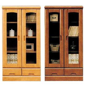 本棚 書棚 完成品 幅60cm リビングボード ガラス扉付き 引き出し収納付き 日本製 ブックシェルフ 木製 モダン ロータイプ