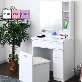 ドレッサー 1面鏡 鏡台 幅65cm 鏡面 光沢 化粧台 スツール付き 椅子付き 白 モダン 収納棚付き コンパクト 1面ミラー 完成品 コンセント付き