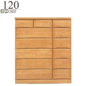 チェストハイチェスト幅120cm6段完成品収納タンス木製桐無垢衣類収納ナチュラルモダン日本製