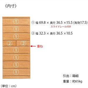 タワーチェストハイチェスト完成品幅80cm高さ180cm木製桐無垢洋服収納整理ダンス8段大容量洋タンス日本製