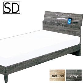 ベッド セミダブルベッド すのこベッド ベッドフレーム LEDライト コンセント付き 棚付き セミダブルサイズ モダン レトロ