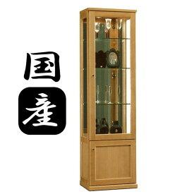 コレクションケース コレクションボード 完成品 幅50cm タモ 飾り棚 照明 ライト付き 日本製 国産 ガラス扉 木製 和風モダン