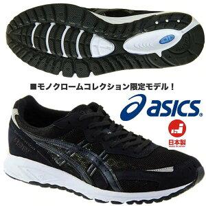 スカイセンサー ジャパン モノクローム 1013A048