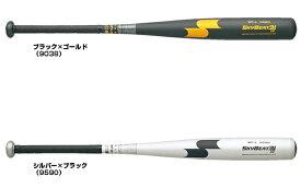 SSK硬式金属バット(スカイビート 31K WF-L)SBB1002