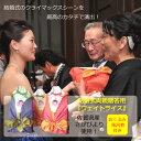 【出生体重米2個セット:写真あり】結婚式 両親贈答用 プレゼント ウエイトライスお得な2個セット さがびより 出生体…