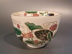 茶道具 抹茶茶碗色絵 蓮(はす)画 (H)京都 相模竜泉作