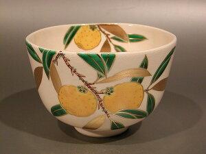 茶道具 抹茶茶碗色絵 柚子(ゆず)画相模竜泉作