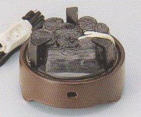 茶道具遠赤外線 炭型 電熱器風炉用 電気炭YU-001-3P強弱切替スイッチ付