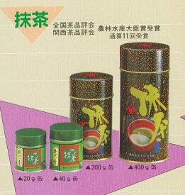 抹茶「瑞鳳」(ずいほう) 200g缶詰