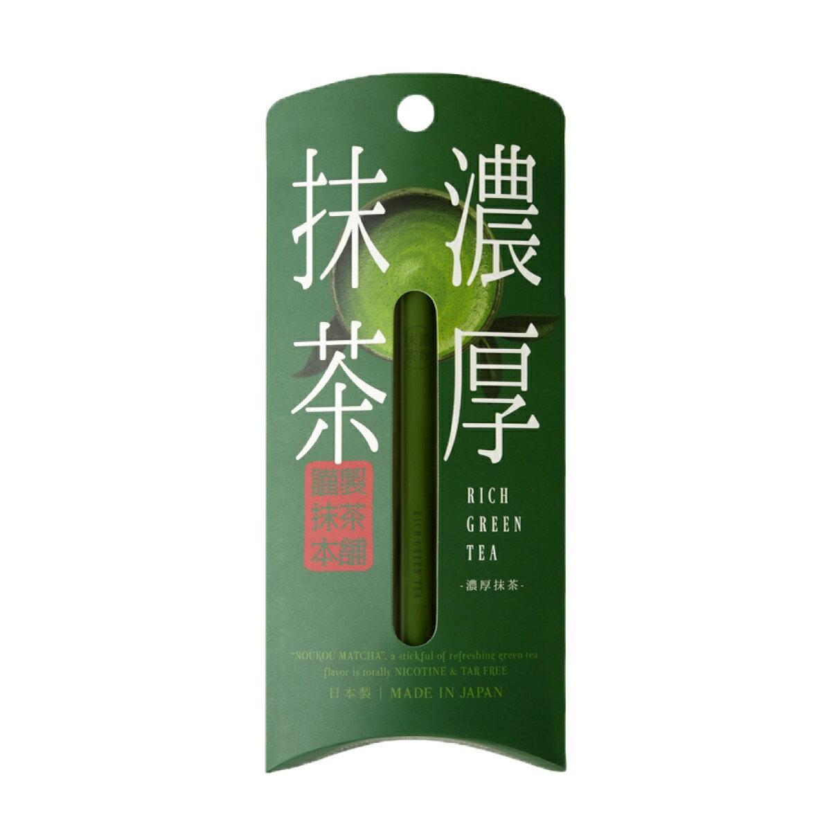 抹茶本舗 抹茶 フレーバー 濃厚抹茶 電子タバコ ギフト プレゼント 日本土産 和 なごみ 癒し
